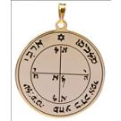 Médaille Pentacle de Mars